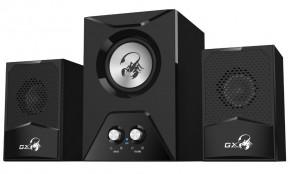 Genius SW-G2.1 500, černá 31730003401