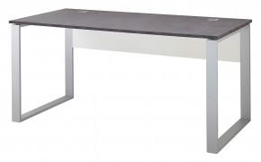 GW-Altino - Stôl (biela/čedičová sivá)