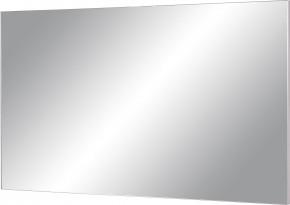 GW-Top - Zrkadlo 98/58/4 (biela)