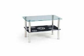 Halia - Konferenčný stolík (čierna)