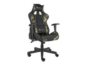 Herná stolička Genesis Nitro 560 (NFG-1532)