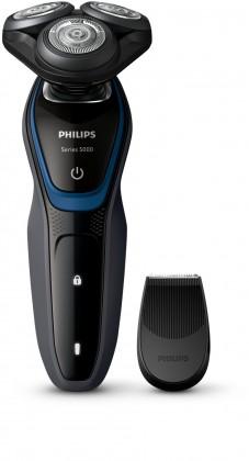 Holiaci strojček Philips S5100/06 ROZBALENÉ