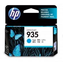 HP C2P20A - originálny