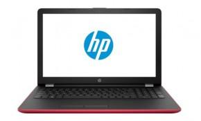 HP Notebook 15-bw062nc + darček batoh Nike Academy