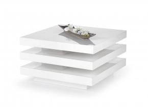 Ingrid - konferenčný stolík (bielá)