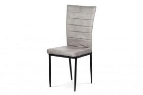 Jedálenská stolička Borge lanýžová/čierna