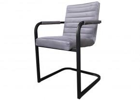 Jedálenská stolička Merenga čierna, svetlo sivá