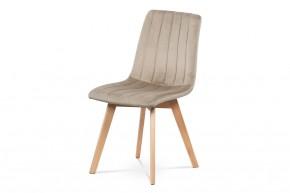 Jedálenská stolička Raha krémová/buk