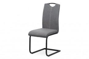 Jedálenská stolička Sway sivá/čierna