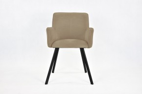 Jedálenská stolička Vian béžová, čierna