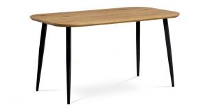 Jedálenský stôl Medelín (dub, čierna)