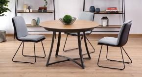Jedálenský stôl Miles rozkladací (dub, čierna)