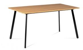Jedálenský stôl Torres (dub, čierna)