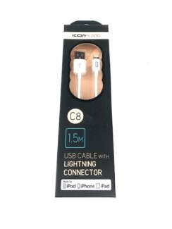 Kábel Lightning na USB, gumový, 1,5m, C8, biela