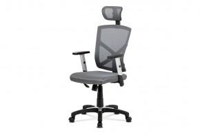 Kancelárska stolička Dalila sivá