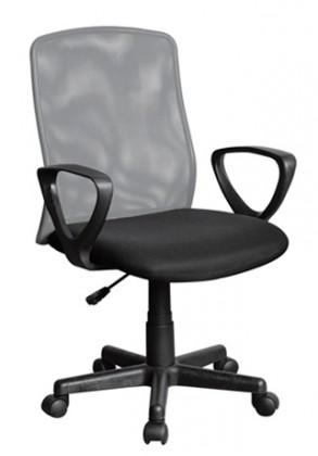 Kancelárske kreslo Kancelárska stolička Alex (čierna/šedá)