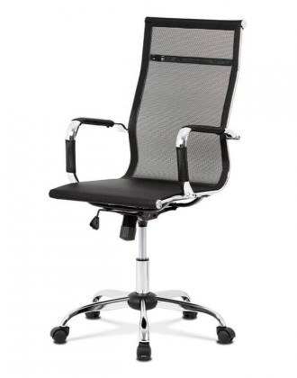 Kancelárske kreslo Kancelárska stolička Elsa čierna