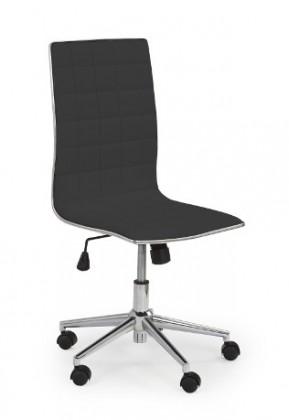Kancelárske kreslo Tirol - kancelárska stolička (čierna)