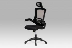 Kasper Black - Kancelárska stolička (čierna)
