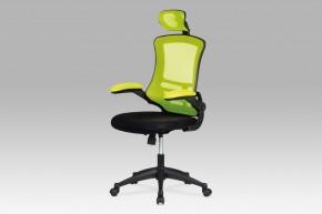 Kasper Green - Kancelárska stolička (zelená, čierna)