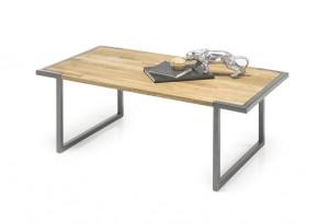 Konferenčný stolík Akamar (hnedá)