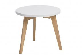 Konferenčný stolík Bergen - malý (biela doska/dub nohy)
