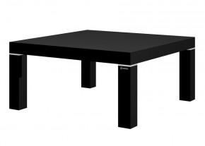 Konferenčný stolík KW 100