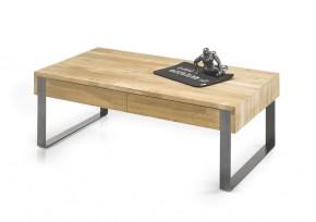 Konferenčný stolík Palge (hnedá)