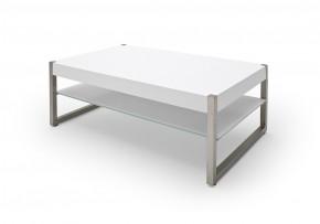 Konferenčný stolík Saget - 105x38x65 (biela)