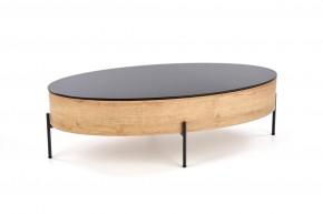 Konferenčný stolík Wald (dub, čierna)