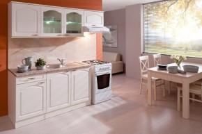 Kuchyňa Julia - 210 cm (vanilka/magnolie/tropica beige)