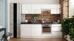 Kuchyňa Maya - 240 cm (biela vysoký lesk)