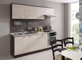 Kuchyňa Nina - 210 cm (dub tmavý/jasan coimbra)