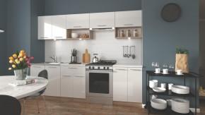 Kuchyňa Viola - 260 cm (biela/dub sonoma)