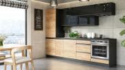 Kuchynská linka Brick 280 cm (čierna vysoký lesk/craft)