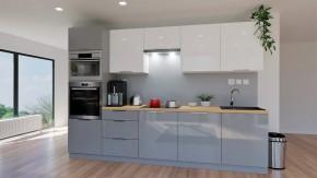 Kuchynská linka Jodie 300 cm (biela, sivá, vysoký lesk)