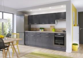 Kuchynský blok Modern Lux - 240 cm (sivá lesk)