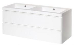 Kúpeľňová skrinka s umývadlom Praya závesná 120x53x48,biela,lesk