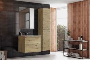 Kúpeľňová zostava Anya (dub artisan)