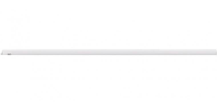 Kúpeľňové osvetlenie LED osvetlenie Emos ZS2141, T5 1200mm, 14W, neutrálna biela