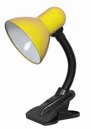 Lampička (žltá)