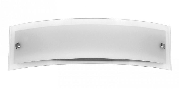 Line - Nástenná svietidla, E15 (biela/saténový chrom)
