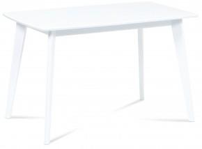 Lotto - Jedálenský stôl 120x75cm (masív buk/biela)