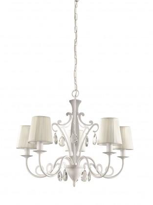 Mambo - Stropné osvetlenie E 14, 66,6cm (biela)