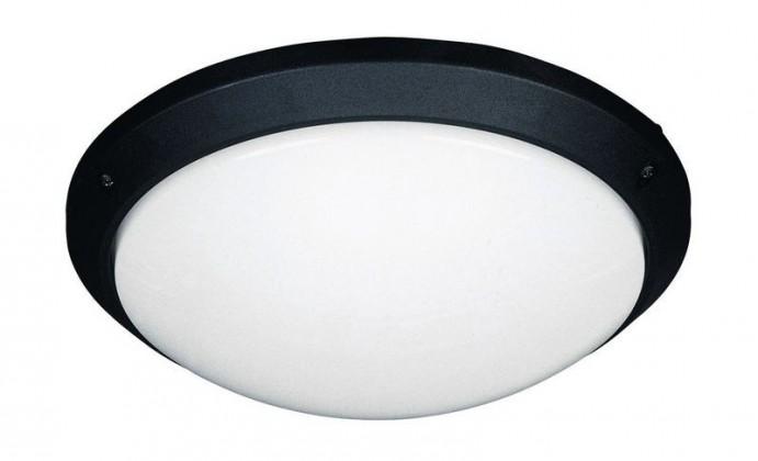 Mambo - Stropné osvetlenie E 27, 27cm (čierna)