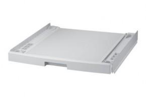 Medzikus práčka-sušička Samsung SKK-DD