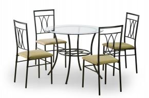 Merton - Stôl guľatý + 4 stoličky (čierna, cappuccino)