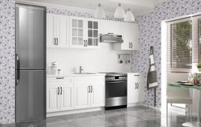 Michelle - Kuchynský blok, 200/260 cm (biela, čierna úchytka)