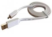 MK Floria MKF-1021 WHITE