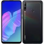 Mobilný telefón Huawei P40 Lite E 4GB/64GB, čierna